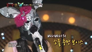 【TVPP】 Bo Mi(Apink) – Lonely, 보미(에이핑크) – 론니 @King Of Masked Singer