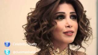 """مازيكا أروى لديو المشاهير: فيديو كليب """"غلطك صح"""" في لبنان! تحميل MP3"""