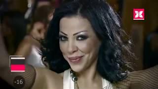 تحميل اغاني Gharam - Saddakni | غرام - صدقني MP3