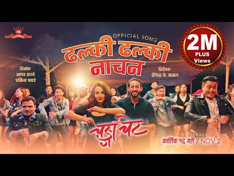 Dhalki Dhalki Nachana | Nepali Movie Changa Chet Song
