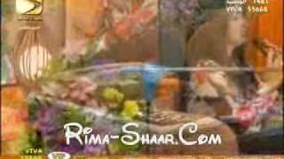 ريما شعار - ويلي ويلو - سهره سكوبيه تحميل MP3