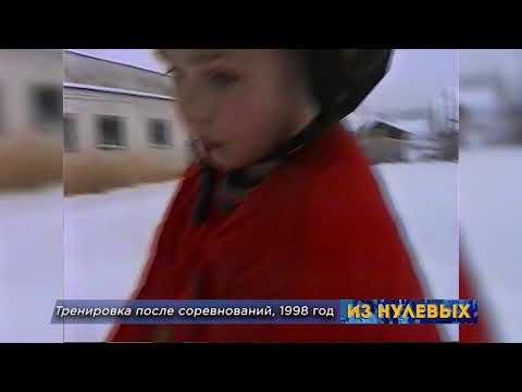 Из нулевых / 3-й сезон /1998 / Тренировка после соревнований