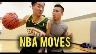 NBA SIGNATURE MOVES | Fung Bros