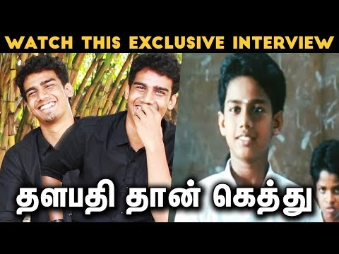 I Am Thalapathy Fan : Interview Wit ..