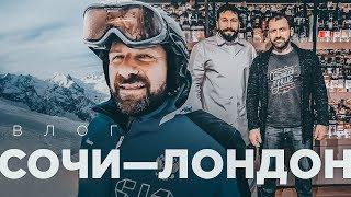 Евгений ЧИЧВАРКИН. Мир стремительно богатеет.