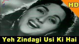 Yeh Zindagi Usi Ki Hai (Happy) | Lata Mangeshkar | Anarkali