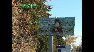 Православные верующие возложили цветы к памятным местам, связанным с жизнью святого Гавриила