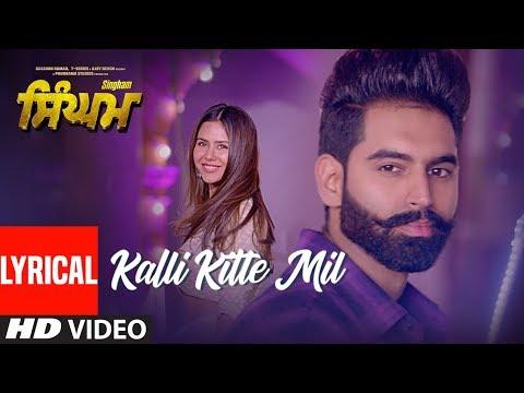 Singham: Kalli Kitte Mil Lyrical Video Song