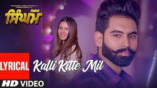 Singham: Kalli Kitte Mil Lyrical Video Song   - YouTube