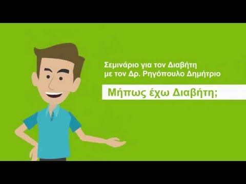 Akhmanov διαβητικούς διαβάσετε online δωρεάν εγχειρίδιο