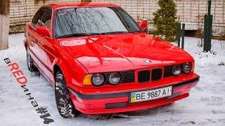 Красивая но Вредная вREDина. BMW е34 525 ограничители двери и Вафля движок!
