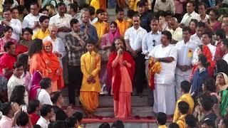 LIVE Ganga Aarti (5th May 2019)
