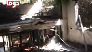 preview picture of video 'دوما: إحراق منزل وتدميره بالكامل 2/10/2012'