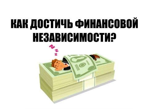 Заработай хорошие деньги через интернет