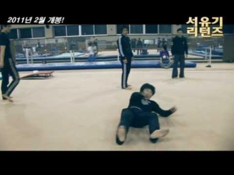 Korean Movie 서유기 리턴즈 (Supermonkey Returns. 2011) Making