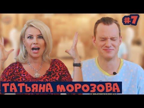 #7. УНЕСЕННЫЕ ВЕТРОМ о какАо-какаО   своей красоте   помощи Киркорова и каково это быть ретро