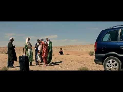 группа Минарет - Ганиматем (2015)
