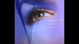 بديع مسعود المتهم تحميل MP3