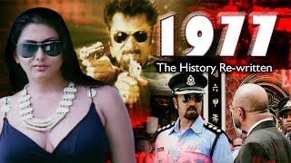 1977  The History ReWritten  Full Movie  Sarath Kumar  Namitha   Hindi Dubbed Movie