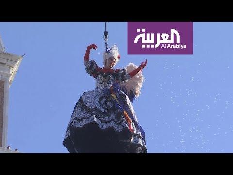 العرب اليوم - شاهد: دراسة أميركية تؤكد أن التفاؤل يطيل من عمر الإنسان