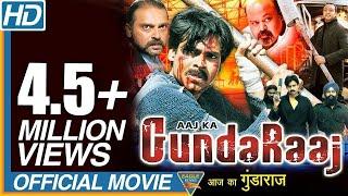 Aaj Ka Gundaraj Balu Hindi Full Movie  Pawan Kalyan Shriya Neha Oberoi  Eagle Hindi Movies