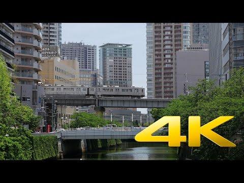 hqdefault - Tokio Gotanda en 4K... Hipnótico