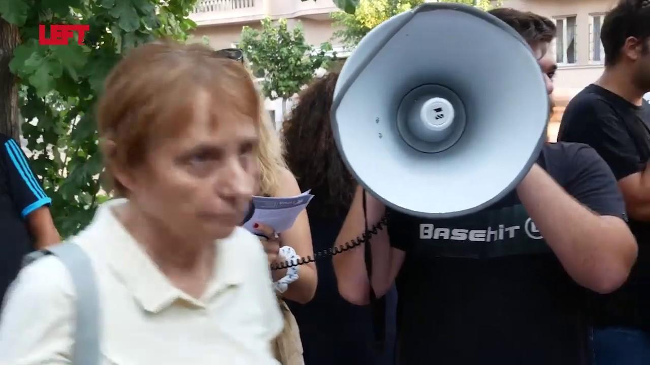 Παρέμβαση της νεολαίας ΣΥΡΙΖΑ στην πρεσβεία της Βραζιλίας
