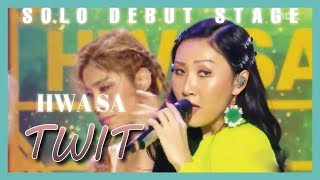 [Solo Debut] Hwa Sa  -  TWIT , 화사 - 멍청이 show Music core 20190216