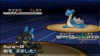 Pokémon White 2 - Battle Vs. Champion Iris HD
