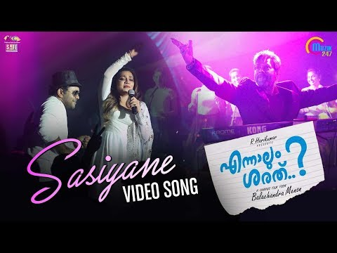 Sasiyane Song - Ennaalum Sarath..?