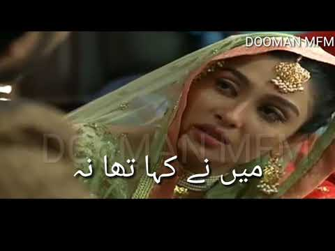 Download Pakstani drama whatsapp status HD Mp4 3GP Video and MP3