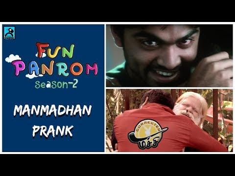 Manmadhan Prank   Fun panrom   Black Sheep