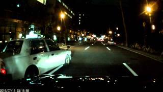 札幌トーコータクシー危険運転