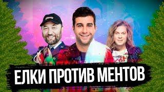 Полицейский с Рублевки/ Мнение о фильме