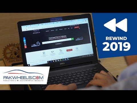PakWheels Rewind 2019 | Happy New Year 2020 | PakWheels