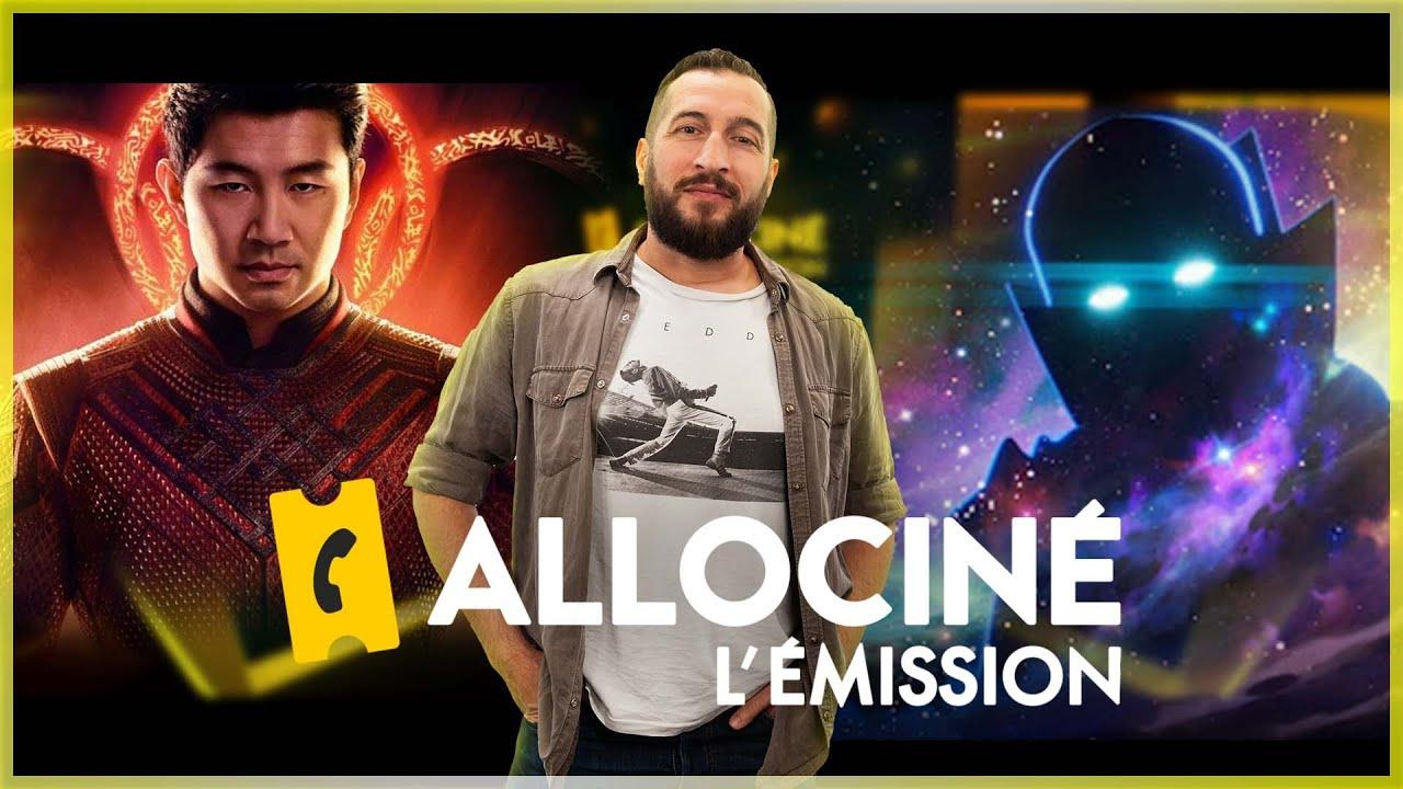 ON DEBRIEF SUR LES FILMS & SÉRIES MARVEL | ALLOCINÉ L'ÉMISSION #67