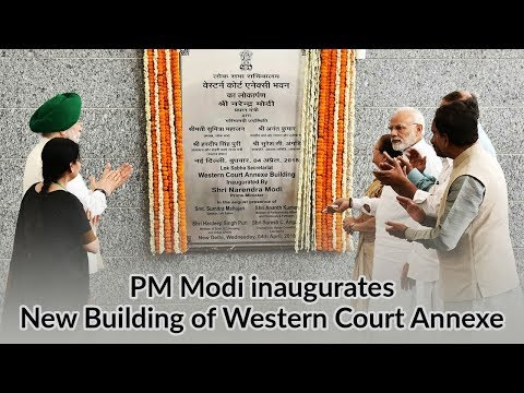PM Modi inaugurates new building of Western Court Annexe