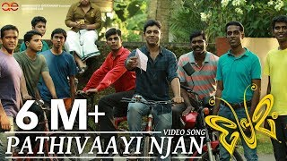Premam - Pathivaayi Njan Song