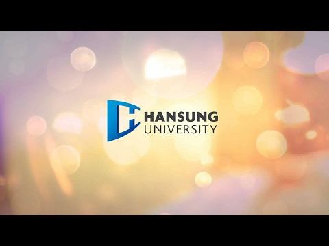 한디원 홍보영상3