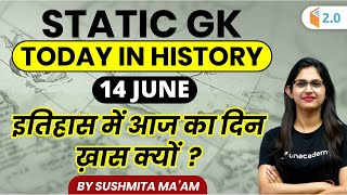Today in History - 14 June Special - Download this Video in MP3, M4A, WEBM, MP4, 3GP