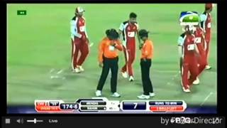 Mohammad Amir Bowling last over BPL match 2015