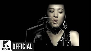 [MV] Yoonmirae(윤미래) _ Black Happiness(검은 행복)