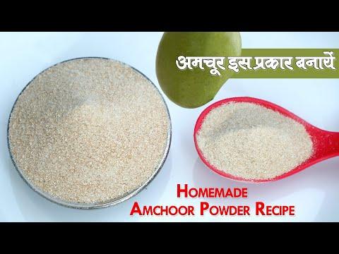 Az amchur segít a fogyásban. Megmutatjuk, hogy mennyire hasznos a mangó gyümölcs