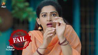 Thamizhum Saraswathiyum Trailer