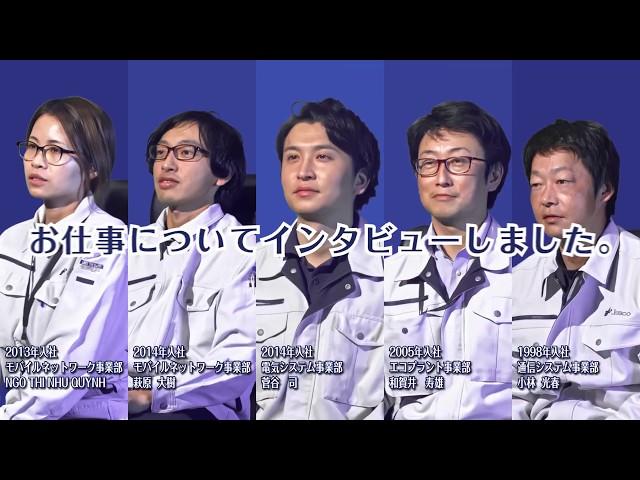 JESCOグループ新卒採用動画