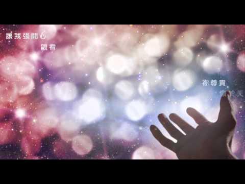 廖樂明 – CantonHymn 詩歌Chord譜平臺