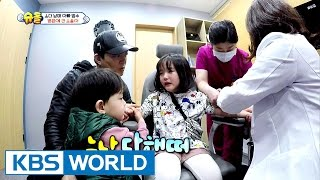 Brave girl So-eul bursts into tears??! [The Return of Superman / 2017.03.26]