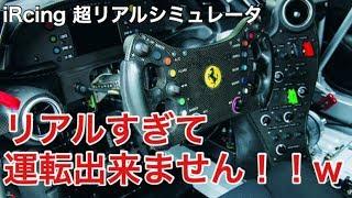 超リアルなレースシミュレーターが最高難易度【picar3】