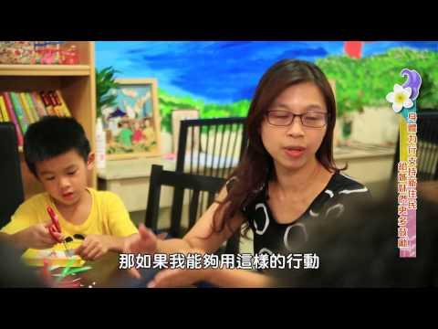 幸福新民報第3季-第7集 米多GO餐廳(TIFA) 泰語諮詢員呂曉昭