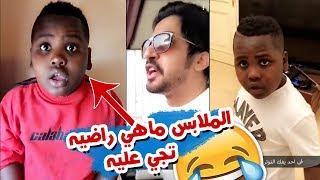 عزازي الملابس ماهي راضيه تجي عليه و السبب سعودي قوي